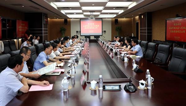 上海市松江区领导到csgo雷火电竞集团考察调研