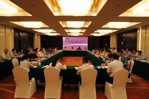 长安益阳发电公司三期扩建工程可行性研究报告顺利通过评审