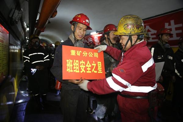 澄合矿业:安全生产年是这样实现的